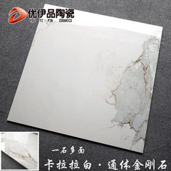 Yashi white marble tile 800X800 living room bedroom anti-skid wear-resistant floor tile hall glazed  calabash