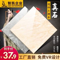 Foshan ceramic tile marble tile 800*800 effect net floor tile 800 x 800 diamond floor tile Oman jade