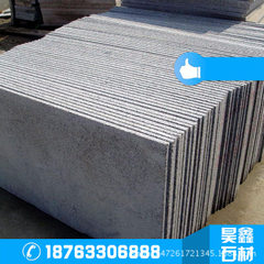 Wholesale sesame grey granite natural stone direct selling production of grey litchi surface plate h 600 * 300 * 300
