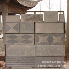 Shandong bluestone Mosaic board. All kinds of patterns. Bluestone shaped plate 400 * 400 * 30.500 * 500 * 30.