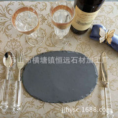 Natural black plate rock plate elliptical and smooth SLATE western restaurant cheese plate cake pan  custom