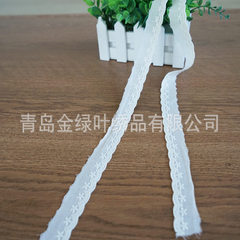 Curtain clothing accessories lace spot sales of classic embroidery craft white