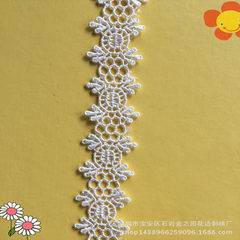 Polyester light water-soluble bar code lace small edge large computer embroidery shantou flower manu white 1 yards = 0.9144 m
