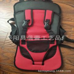 New portable easy - to - use car seat manufacturers direct sales with color box red