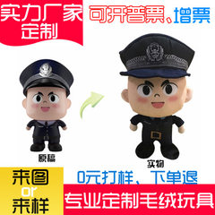 毛绒玩具定制 公司吉祥物定做企业礼品设计玩偶公仔定制生产厂家 来图打样(拍5的倍数) 根据客户尺寸要求