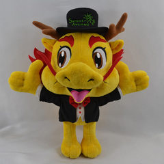 Plush toys custom-made 20cm standing posture clothing dragon doll look at the drawing proofing enter huang 20 cm