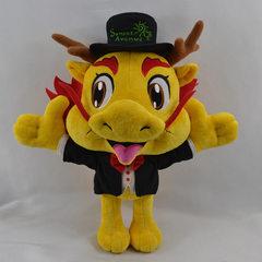 毛绒玩具定做20cm站姿穿衣龙公仔看图打样 企业吉祥物设计定制 黄 20cm