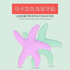 现货热销婴儿海星挂件儿童生日礼物海星玩具宝宝出牙磨牙牙胶玩具 颜色随机