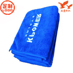 Thicken absorbent and burnish the car towel embroidery LOGO Customized according to customer requirements 30 * 90