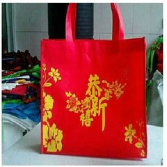 Professional custom fashion novel non-woven bag advertising non-woven bag environmental bag quality  28 * 35 * 10