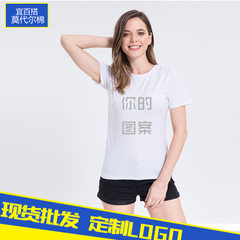Yibai take MDE-W190g fine imitation of Ms. Mordel`s pure color round collar short sleeve can be cust white wm