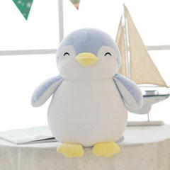 But LAN wei down cotton lovely soft cute penguin dolphin toy shark doll give the kid friend girlfrie 35 cm penguins
