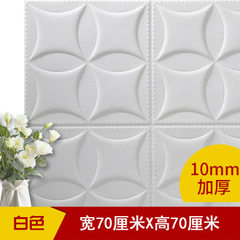 Wholesale 3d stereoscopic wall sticking living room bedroom decoration anti-collision wall painting  R02 black 70 * 70 cm