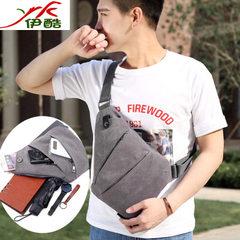 Breast bag men`s Korean version of the new 2017 canvas leisure single shoulder oblique satchel sport Black 875 canvas breast bag