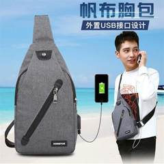 Rechargeable breast bag canvas men`s breast bag fashion cloth art single shoulder bag Korean version purple