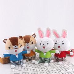 可爱毛绒公仔兔子娃娃野猪娃娃 毛绒玩具抓机公仔厂家直销 款式随机 20cm