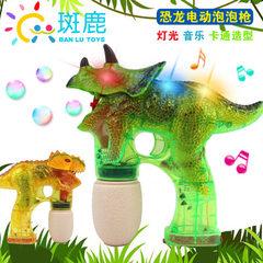 儿童灯光音乐恐龙卡通电自动泡泡枪广场地摊热卖吹泡玩具厂家批发 绿色霸王龙泡泡枪