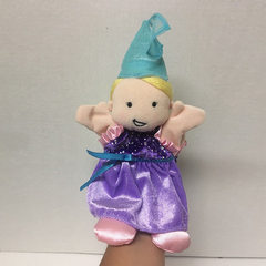 布娃娃手偶 公主毛绒布艺类手指偶玩偶玩具 女孩子毛线头发手偶 白 25cm