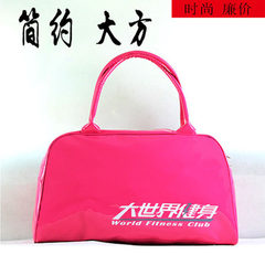 Fashionable bright skin fitness club dance room martial arts gym yoga room training bag fashionable  Mei red