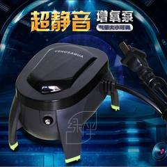 Oxygen pump fish oxygen pump transcendent fish tank mini oxygenator small oxygen pump oxygenator oxy Upgraded oxygen pump (excluding accessories)