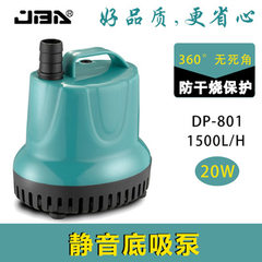 Jingbang factory direct selling 20W quiet fish tank mini bottom suction pump, water at the bottom of National standard