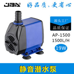 Jingbang factory direct sale 19W static fish tank bottom filter three in one submersible pump, aquar National standard