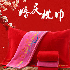 New style ribbon cotton pillow towel wedding products soft comfortable towel double happiness weddin Bright red