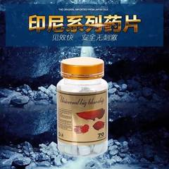 Ornamental fish medicine Indonesian nitrifying bacteria rapidly degrades the harmful substances in w Concentrate nitrocellulose tablets