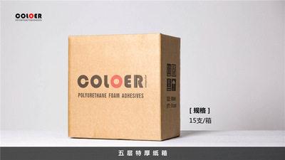 coloer卡乐发泡胶水陆雨淋缸水草缸鱼缸造景沉木青龙石色水族专用 6号青龙色  预售
