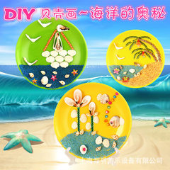 Creative toys children diy hand-made materials package shell painting hand-painted materials to make Lace - the wind blows wheat waves