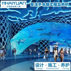Acrylic fish tank supply acrylic fish tank to undertake the project of acrylic fish tank custom