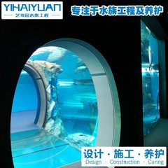 | is engaged in the design of acrylic fish tank for seawater fish tank project custom