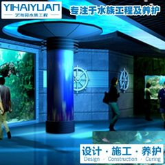 |, a large fish tank design company, undertakes the design of acrylic fish tank for aquarium enginee custom