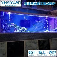 Large aquarium undertake a large aquarium box custom aquarium customized company aquarium manufactur custom