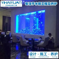 | Shanghai fish tank customized factory fish tank customized large fish tank customized custom
