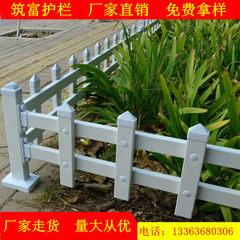 PVC塑钢护栏包立柱 花坛花园草坪护栏 庭院白色菜园苗圃围栏栅栏 白色50厘米高