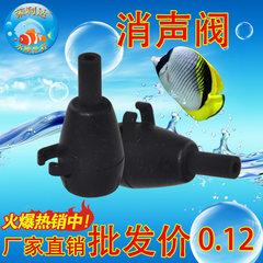 荣利达1.2~1.5米买鱼缸龟缸水族用品消声阀增氧泵过滤器直销批发 消声阀