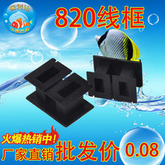 Ronglida 1.2~1.5 m buy fish tank turtle tank aquatic products 820 line box oxygen pump filter direct 820 wireframe