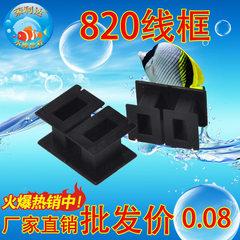 荣利达1.2~1.5米买鱼缸龟缸水族用品820线框增氧泵过滤器直销批发 820线框