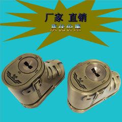 Hot style motorcycle lock anti-theft u-type electric car lock bicycle lock anti-hydraulic shear disc DZ - C1