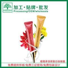 Helichrysum eye cream desalinate black eye bags helichrysum repair day and night eye cream OEM eye c 20 g/mL