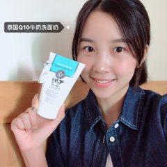 Thailand authentic Beauty Buffet Q10 milk facial cleanser BB home whitening moisturizing facial clea 100 g