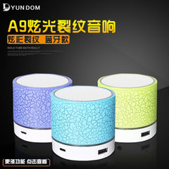 The new A9 flash crackle bluetooth speaker mini portable LED subwoofer usb stick audio universal typ white