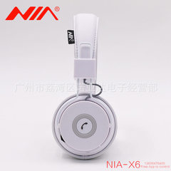 Nia-x6 headset bluetooth headset plug-in MP3 music headset App control Own TF card slot