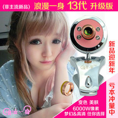 Philippine mainstream YY douyu anchor live beauty camera laptop desktop computer with slim height an pink