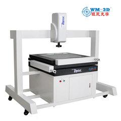 Semi-automatic measuring instrument NC-6060 manufacturers direct measurement projector high - end st WM - CN6060