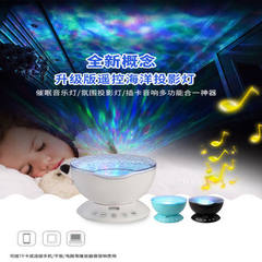 Upgraded version of the ocean remote projection lamp card seven-color wave master music star project 2