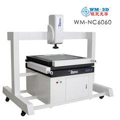 Wangmin measurement projector nc-6060 manufacturers direct measurement projector high-end stable, af WM - CN6060