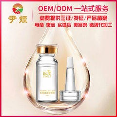 The direct sale of anti - aging anti - wrinkle tightener face cream bottle hyaluronic acid OEM 10