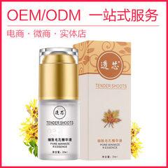 Core pores shrink essence liquid moisturizing and hydrating essence fine pores a substitute raw flui 30